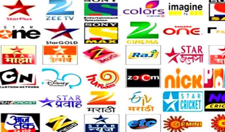 ভারতীয় টিভি চ্যানেল: নেপালের সিদ্ধান্ত আমাদের শিক্ষা