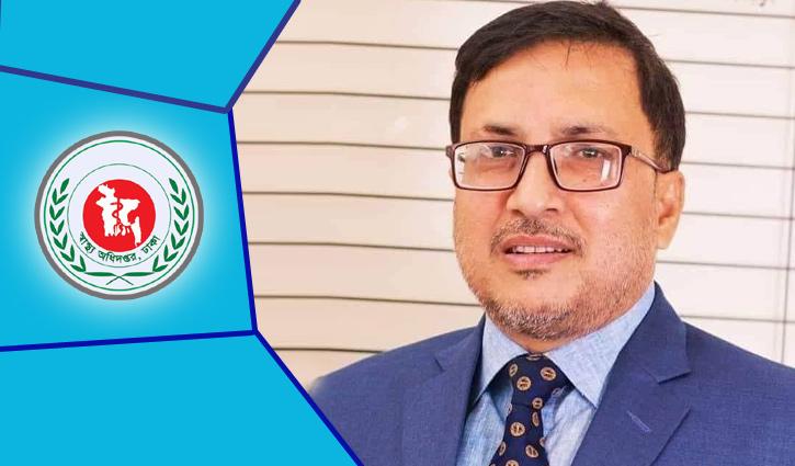 Dr Abul Bashar made new DG of DGHS