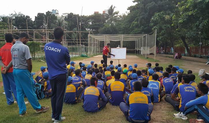 উত্তরা ফ্রেন্ডস ক্লাব ক্রিকেট একাডেমিতে চলছে খুদে ক্রিকেটারদের ক্লাস || (ফাইল ফটো)