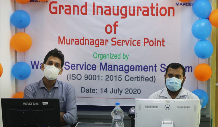 Walton opens new service centre in Muradnagar