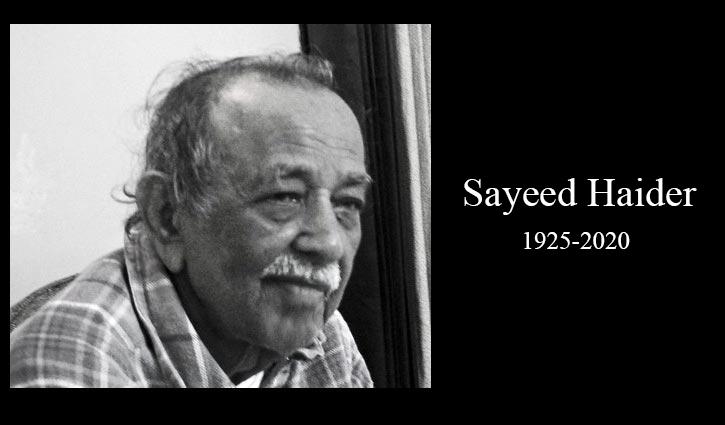 Language movement veteran Sayeed Haider dies