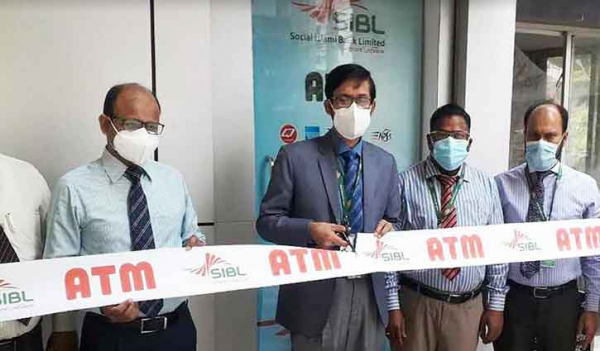 SIBL opens ATM booth at city`s Purana Paltan