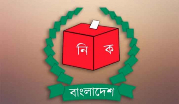 By-elections to Dhaka-5, Naogaon-6 on Oct 17