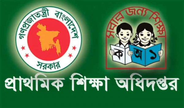 Students to get lessons through radio from Aug 12
