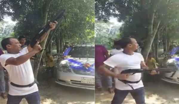 Video of celebratory firing at wedding goes viral
