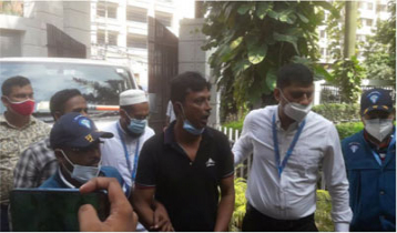 Fake `ACC commissioner` held