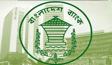 BB to unveil FY21 monetary policy Wednesday
