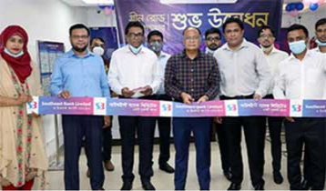 Southeast Bank opens its Green Road sub-branch