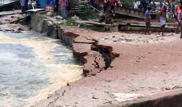 Shimulia ferry ghat no 3 disappeared in Padma