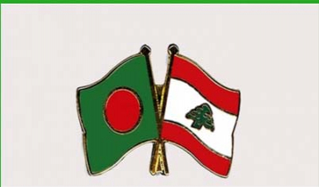 Bangladesh to send food, medical team to Lebanon
