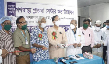 Each district needs plasma centre: Dr Zafrullah