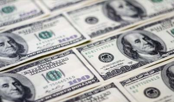 Per capita income rises to $2,064