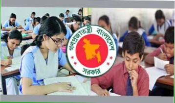 JSC, PEC exams being canceled but final exams to be held