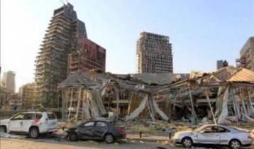 4 Bangladeshis killed in Beirut explosion