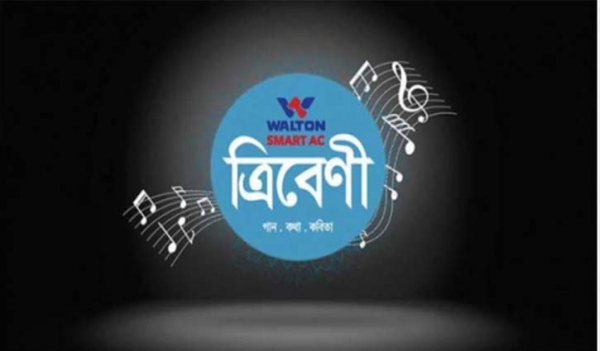 Shimul Mostafa to join Uday Hakim's live show tonight