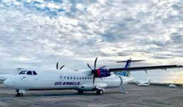 US-Bangla to resume Dhaka-Cox's Bazar flights Thursday