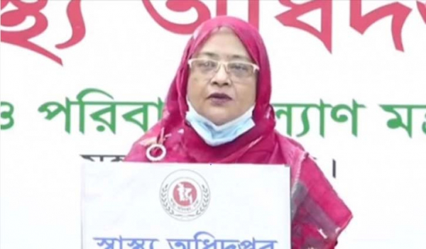 Bangladesh adds 1918 new Covid-19 cases in a day, 50 deaths