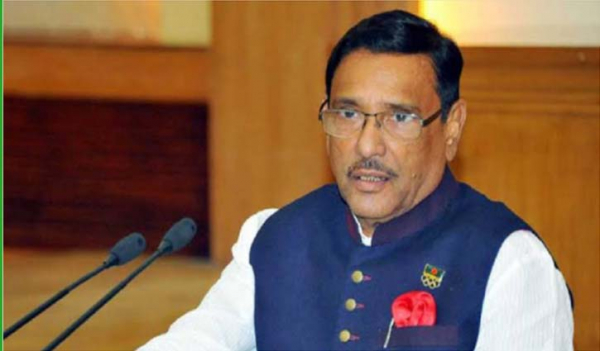 BNP calls Aug 21 killing as an accident: Obaidul