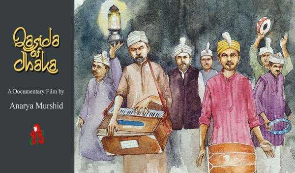 দিল্লির উৎসবে সেরার পুরস্কার পেলো 'কাসিদা অব ঢাকা'