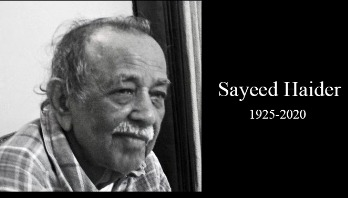 Language movement veteran Sayeed Haider dies