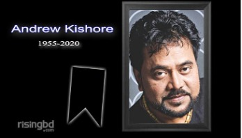 Legendary singer Andrew Kishore no more