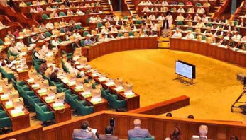 Bill raising age limit of BB governor passed in JS