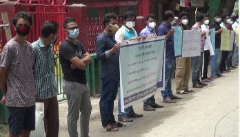 চিকিৎসক লাঞ্ছিত : টুঙ্গিপাড়া স্বাস্থ্যকেন্দ্রে কর্মবিরতি
