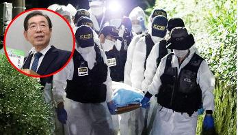 Seoul's mayor found dead