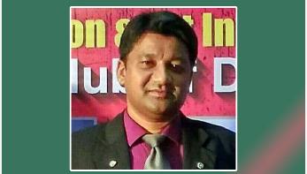 অধ্যাপক ড. মুনিম খান স্মরণে