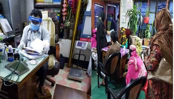 করোনা পজিটিভ হয়েও রোগী দেখলেন ডাক্তার: তদন্ত কমিটি গঠন