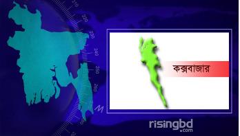 Three Rohingyas killed in 'gunfight' with BGB