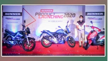 Runner launched three new motorcycles