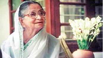 'জননী সাহসিকা' কবি বেগম সুফিয়া কামালের জন্মদিন আজ