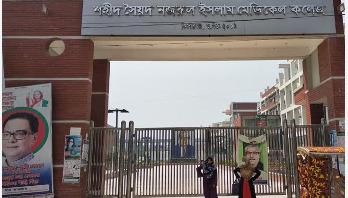 Kishoreganj reports 91 new coronavirus cases