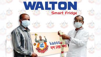 Naogaon towel vendor becomes millionaire buying Walton fridge