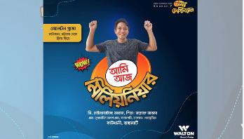 Chaithoaiaung Marma gets Tk10 lakh buying Walton fridge