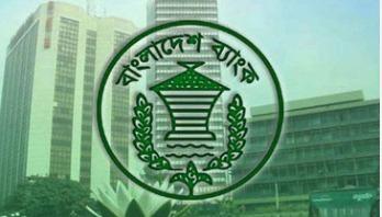 জুলাই-আগস্টে প্রণোদনার অর্থ বিতরণ শেষ করতে হবে: বাংলাদেশ ব্যাংক