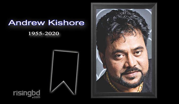 Legendary singer Andrew Kishore no more