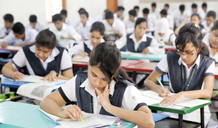 Students worried as HSC exams get stuck in corona