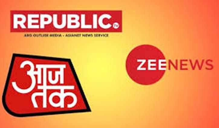 Nepal's cable operators ban Indian news channels