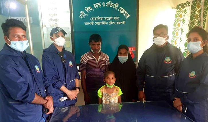 Minor girl who went missing gets family after a year