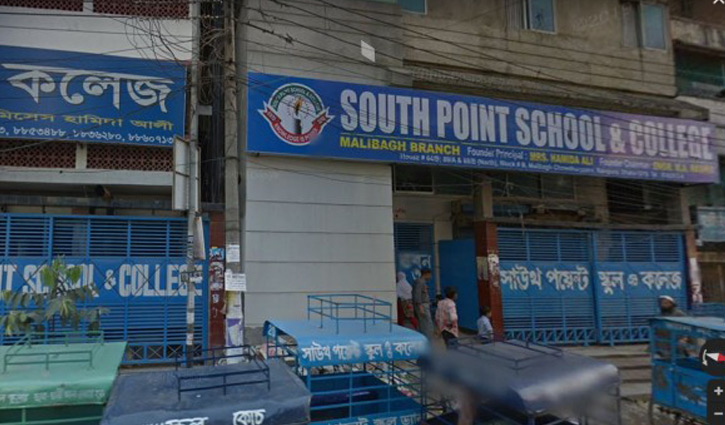 South Point holds admission test for children despite corona