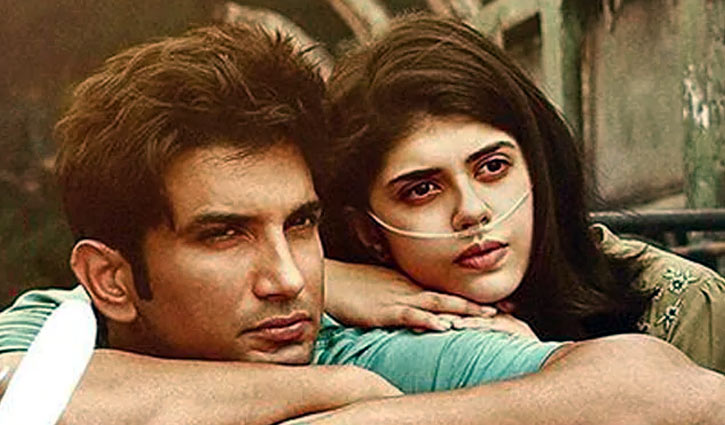 Sushant's 'Dil Bechara' trailer released (Video)