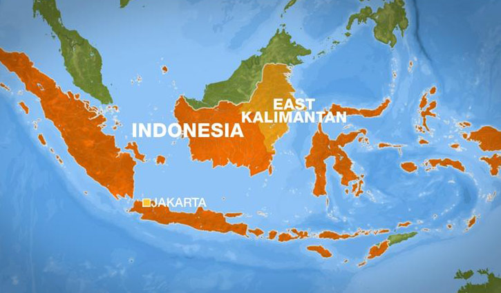 Strong quake hits Indonesia