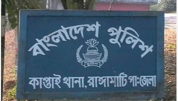 OC among four cops infected with Covid-19 in Kaptai