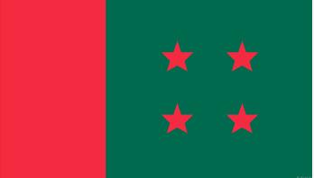 Awami league programmes on historic Mar 7