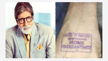 Amitabh Bachchan under quarantine