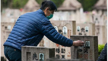 মৃত পূর্বপুরুষদের স্মরণ করলো চীন