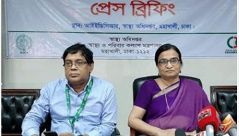 Bangladesh confirms 3 coronavirus cases