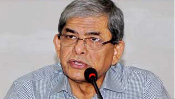 Not stimulus, It's loan package: Mirza Fakhrul